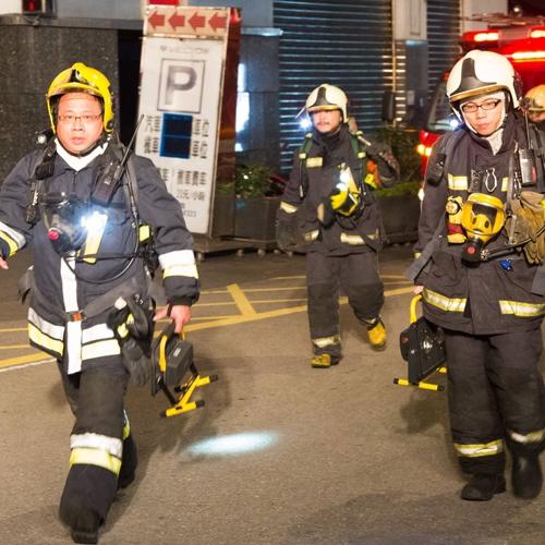 专职消防派遣
