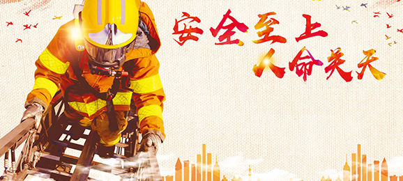 2019消防中控备考培训知识